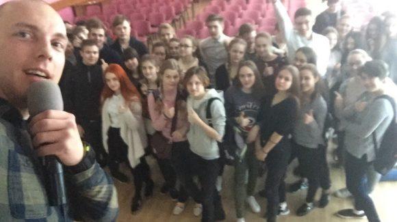 Школьники из Гимназии № 17 города Волгограда познакомились с фильмами Общероссийской общественной организации «Общее дело»