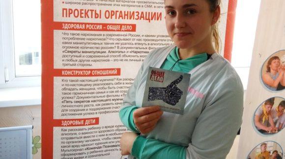 Волонтеры СРОО «Общее Дело» приняли участие в научно-практической конференции «Сила России в духовном единстве», проходившей в марте в Екатеринбурге