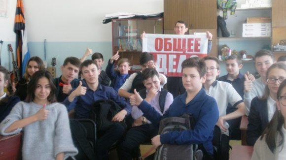 Интерактивное занятие по профилактике употребления ПАВ организовали активисты регионального отделения ООО «Общее дело» в Республике Башкортостан