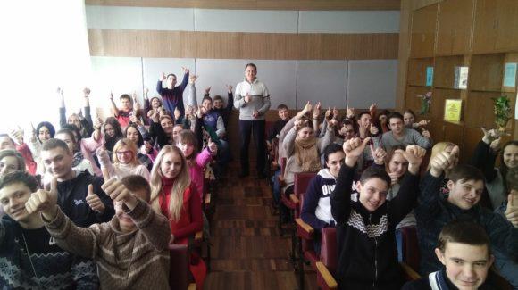 Активисты Общероссийской общественной организации «Общее дело» провели профилактическое занятие в Донецком экономико-правовом кооперативном техникуме