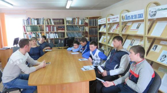 Активисты ООО «Общее Дело»  встретились с подростками в МКУК «Межпоселенческая Центральная Библиотека»  п. Жигалово Иркутской области