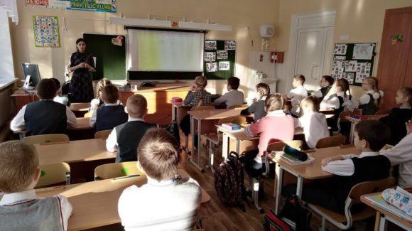 В общеобразовательной коле № 3 города Краснокамск прошли профилактические занятия ООО «Общее дело»