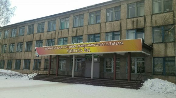 Общее Дело в Вихоревской общеобразовательной школе №1.