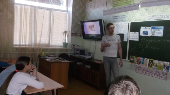 Школьники из города Бузулук Оренбургской области обсудили вопросы вреда табакокурения с активистами ОО «Общее дело»