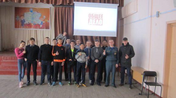 Отчет о деятельности активистов СРОО «Общее Дело» Свердловской области в апреле 2018 г.