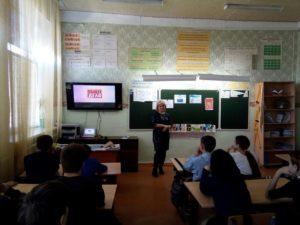 Школьники из города Бузулука Оренбургской области обсудили вопросы вреда табакокурения с активистами ОО «Общее дело»