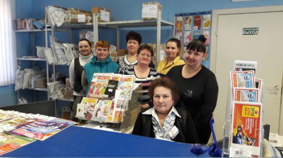 Активисты ОО «Общее дело» организовали профилактическую встречу для сотрудников Почты России