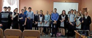 Школьники из Милютинской средней общеобразовательной школы стали участниками программы «Здоровая Россия – Общее дело»