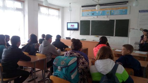 Классный час на тему вреда наркотиков прошел в средней общеобразовательной школе станицы Малодельской