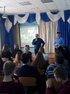 Школьники из Павловского лицея Оренбургской области посмотрели фильм ОО «Общее дело» - «Секреты манипуляции. Наркотики».