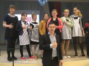 Школьники из станицы Грушевской Ростовской области стали участниками программы «Здоровая Россия – Общее дело»