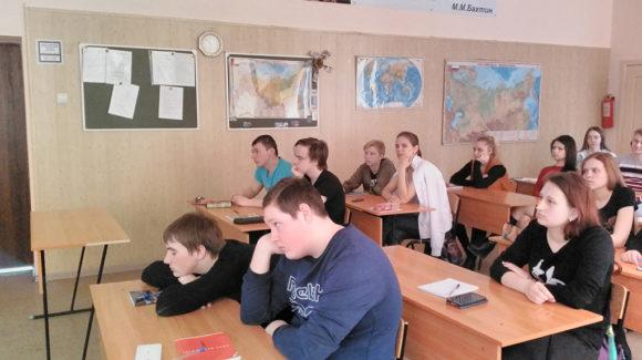 Студенты из Бердского политехнического колледжа стали участниками программы «Конструктор отношений»