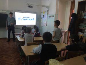 Учащиеся общеобразовательной школы № 3 города Оренбурга стали участниками профилактических занятий ОО «Общее дело»