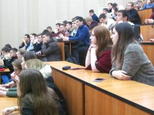 Лекция в КГАСУ