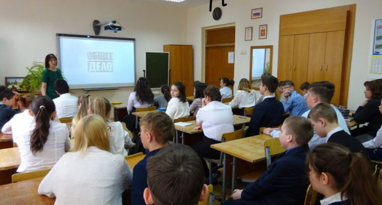 Общее дело в школе-интернат №82 г. Новокузнецка.