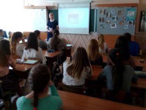 Уроки здорового образа жизни прошли в школе № 14 города Волжский Вологодской области
