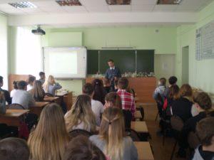 Активисты ОО «Общее дело» провели профилактические занятия в средней общеобразовательной школе № 12 города Вичуга