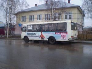 Четыре автобуса с социальной рекламой ОО «Общее дело» вышли на маршруты в Ивановской области