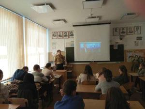 Активисты ОО «Общее дело» провели занятие «Здоровый образ жизни» для учащихся средней общеобразовательной школы № 45 города Новосибирска