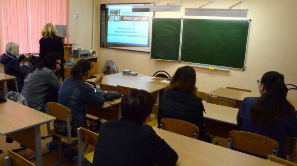 Родители учащихся школы № 43 и лицея № 8 города Волгограда посмотрели фильм «История одного обмана»
