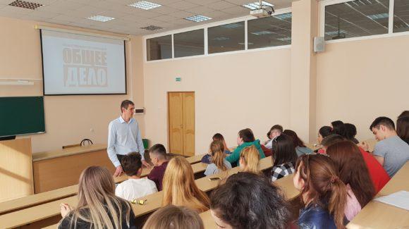 Активисты ОО «Общее дело» провели лекцию для студентов Кубанского государственного технологического университета