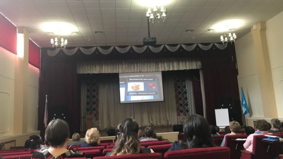 «Общее дело» для педагогов Сахалинской области