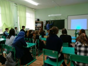 Лекция в Пестречинском районе