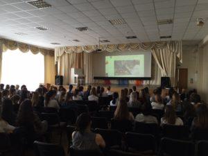 Больше сотни школьников из города Люберцы посмотрели фильм ОО «Общее дело» - «Тайна природы женщины»