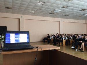Интерактивное занятие с просмотром фильмов ОО «Общее дело» прошло в Лицее № 12 города Люберцы