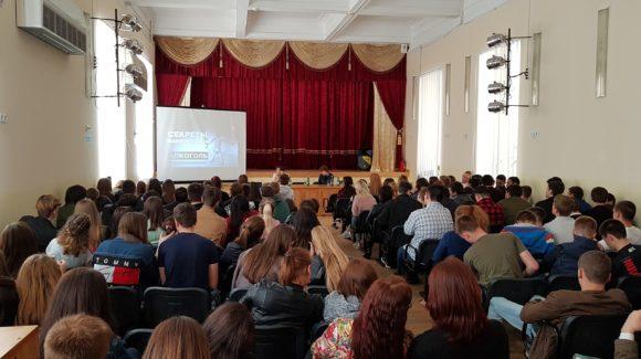 Студенты из машиностроительного и механико-технологического техникумов города Армавира стали участниками программы «Здоровая Россия – Общее дело»