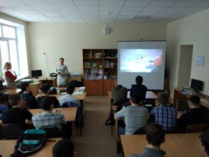 Лекция в Казанском авиационно-техническом колледже