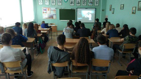 Лекция в средней школе №150 г. Казани