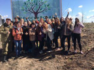 Активисты ОО «Общее дело» приняли участие в акции по посадке деревьев