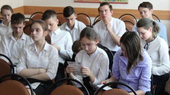 «Общее дело» в Хабаровске