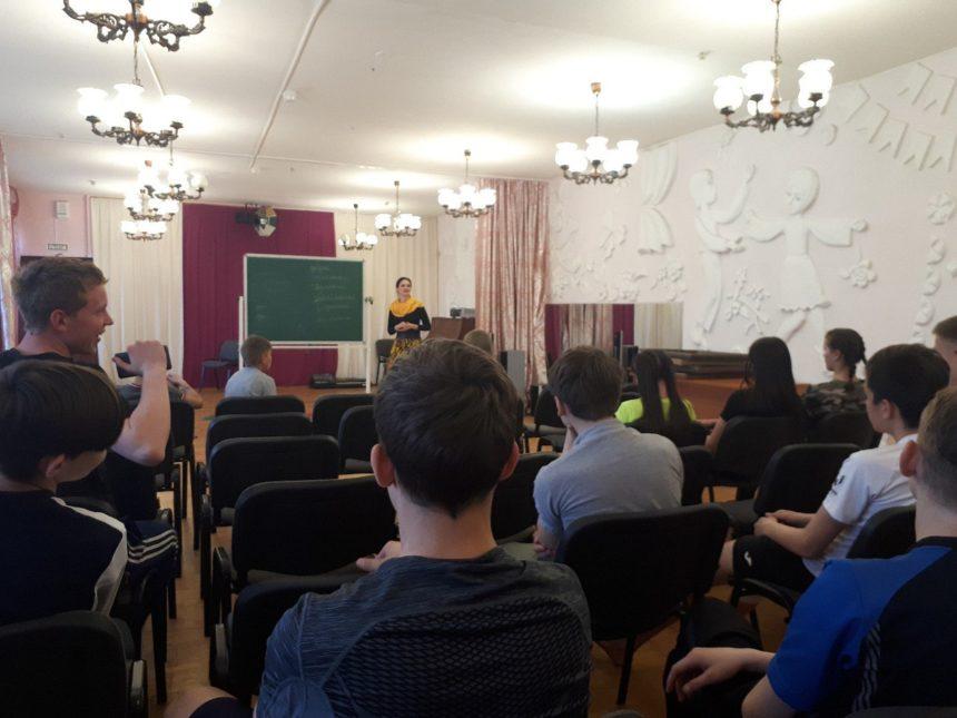 Лекторы ОО «Общее дело» по Свердловской области встретились с воспитанниками Верх-Исетского реабилитационного центра г. Екатеринбурга