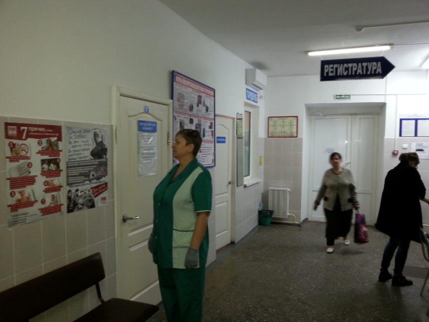 «Общее дело» в медицинских учреждениях Дальнего Востока