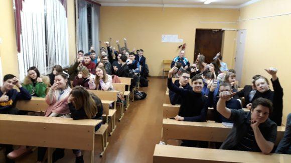 Школьники из города Рыбинск стали участниками программы «Здоровая Россия – Общее дело»