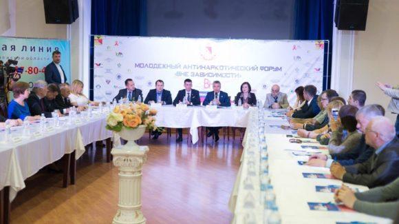 Активисты ОО «Общее дело» выступили экспертами антинаркотического форума «Вне зависимости» в  городе Воронеж