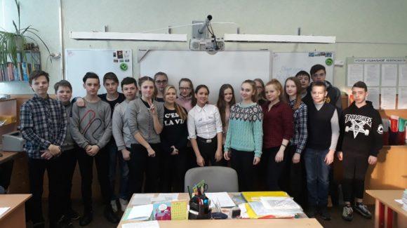 Школьники из школы № 23 города Рыбинск познакомились с материалами ОО «Общее дело»