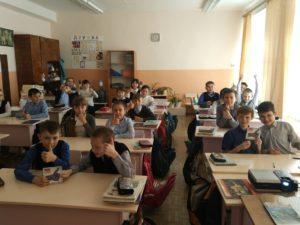 Сочинение по мультфильму «Тайна едкого дыма» написали школьники из р.п. Новая Майна Ульяновской области