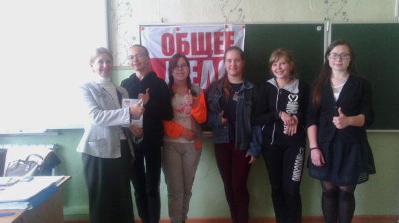 В Воронеже подвели итоги подготовки волонтеров ОО «Общее дело» по программе «Сверстник-Сверстнику»