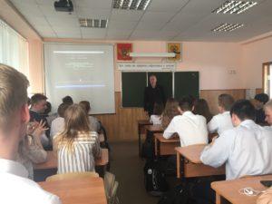 Профилактическое занятие «Секреты манипуляции. Алкоголь» прошло в Гимназии № 3 города Оренбурга