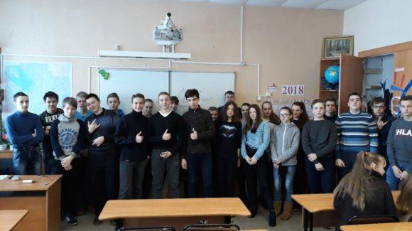 Профилактические встречи прошли в школе № 24 города Рыбинск