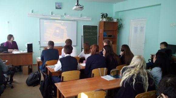 Школьники из Ульяновской области стали участниками занятия, организованного активистами ОО «Общее дело»