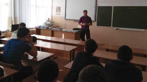 Профилактическое занятие на тему: «Конструктор отношений» прошло в общеобразовательной школе № 45