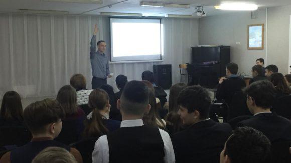 Лекция в гимназии №5 г. Буинска