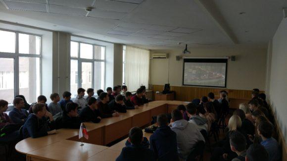 Лекция в Казанском автотранспортном техникуме.