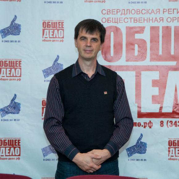 Григорьев Андрей Анатольевич