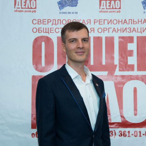 Губин Дмитрий Викторович