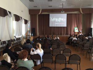 В Видновском художественно-техническом лицее прошло заключительной занятие с педагогами и учащимися по программу ОО «Общее дело»